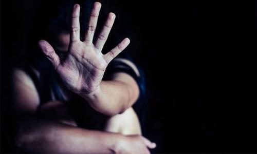 راولپنڈی: کم عمر لڑکے کو 4 روز تک ریپ کرنے والا 'ڈارک ویب کا سرغنہ' گرفتار
