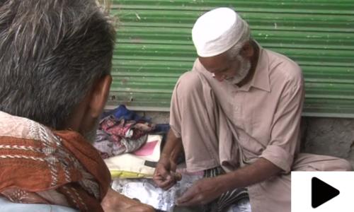 گوجرانوالہ کے 70 سالہ بابا بشیر عزم و ہمت کی اعلٰی مثال