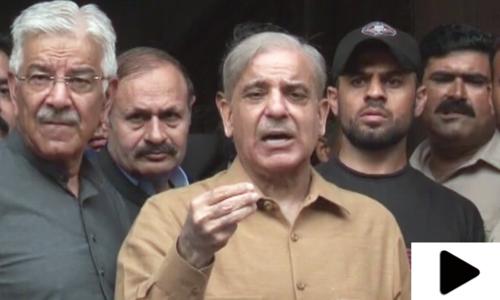 'حکومت کی انڈیمنیٹی بانڈ کی شرط ہرگز قبول نہیں'