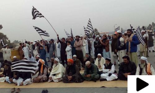 مختلف شہروں میں جمعیت علمائے اسلام (ف) کے دھرنے جاری