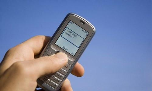 25 سال بعد موبائل سے 'ایس ایم ایس' ختم؟