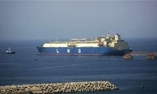 Pakistan seeks LNG cargo for February
