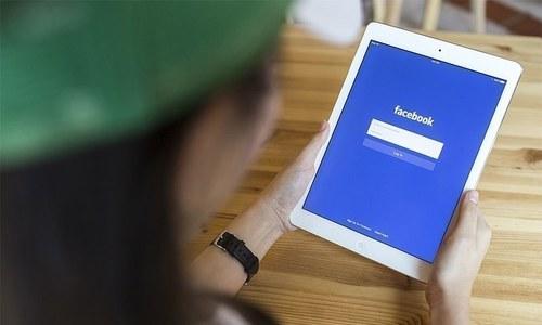 فیس بک میں انسٹاگرام جیسے 'پاپولر فوٹوز' فیچر کی آزمائش