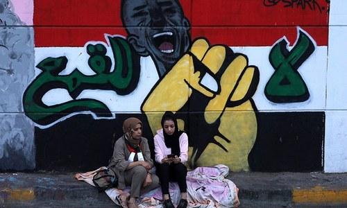 عراق میں ایران کی جارحانہ مداخلت کا خفیہ رپورٹس میں انکشاف،امریکی اخبار