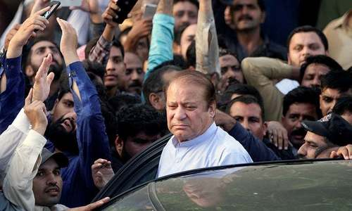 Nawaz Sharif leaves Jati Umra for Lahore airport's Haj Terminal