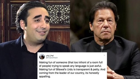 Imran Khan mocking Bilawal Bhutto's Urdu didn't go down well on Twitter