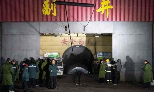 چین: کوئلے کی کان میں دھماکا، 15 افراد ہلاک