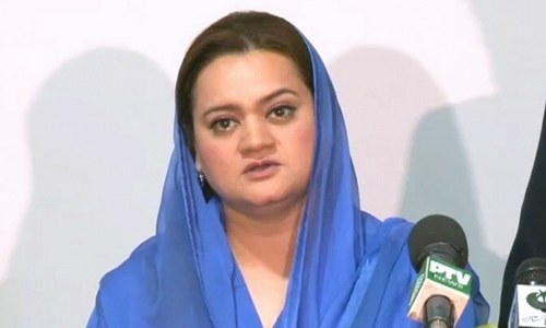 مریم اورنگزیب کا وزیراعظم عمران خان کو چیلنج