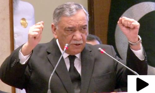 'ایک سابق آرمی چیف کے خلاف مقدمے کا فیصلہ ہونے جارہا ہے'