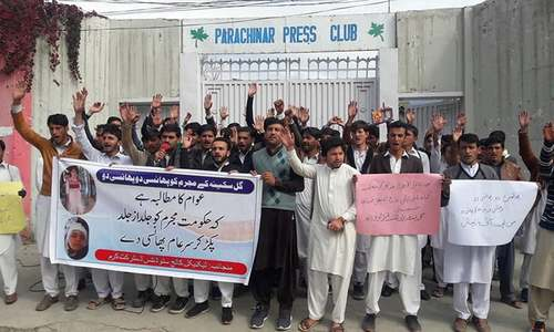 Students, lawyers protest minor girl's murder