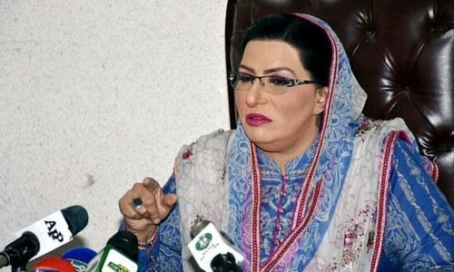 معاون خصوصی کا اپوزیشن پر الیکشن کمیشن کو یرغمال بنانے کا الزام
