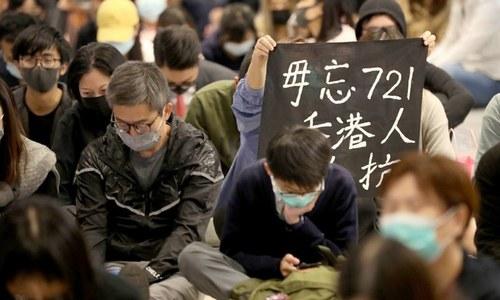 امریکی کانگریس سے ہانگ کانگ کے شہریوں کی حمایت میں بل منظور
