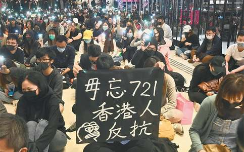 US House backs HK protests; China vows retaliation
