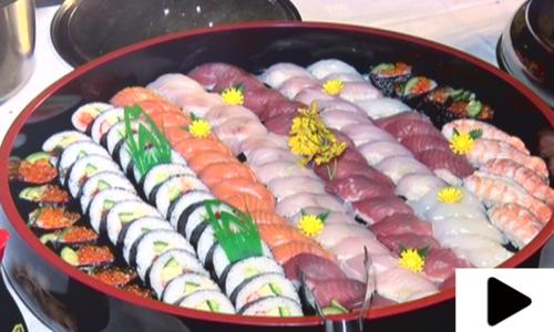 کیا آپ نے یہ جاپانی ڈش کبھی کھائی ہے؟