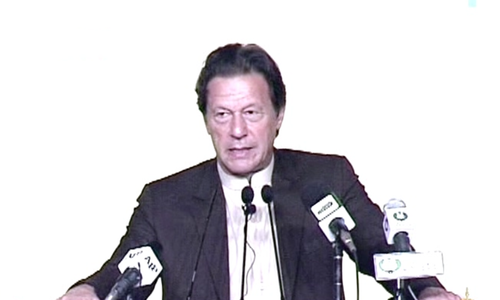 PM Imran heaps praise on govt economic team, says inflation to be overcome