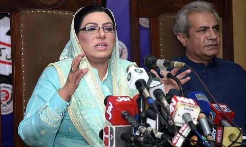 Firdous urges ECP to take up petitions against PML-N, PPP