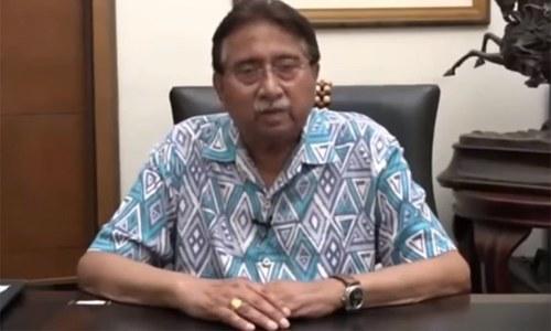 Prosecution team in Musharraf treason case fired, court told