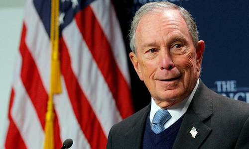 Bloomberg formally announces US presidential candidacy