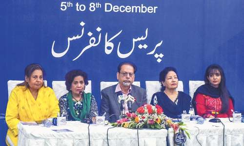 Four-day international Urdu conference opens tomorrow