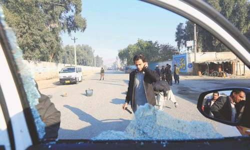 Japanese doctor among six killed in Jalalabad attack