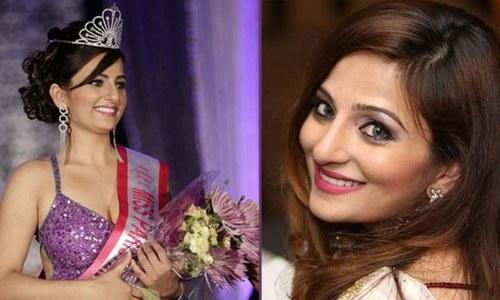 سابق مس پاکستان ورلڈ زینب نوید کار حادثے میں ہلاک