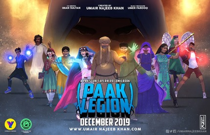PaakLegion is a comic series featuring ordinary Pakistanis with extraordinary abilities