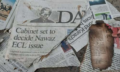 Dawn's Islamabad bureau besieged by protesters for the second time this week
