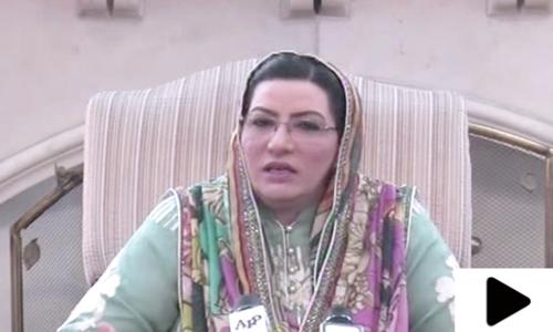 'سلمان شہباز پاکستان کی عدالتوں کے سامنے ہمیں غلط ثابت کریں'