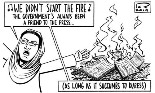 کارٹون : 8 دسمبر 2019