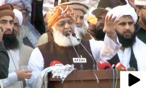'اس حکومت نے پورے پاکستان کو  بی آر ٹی بنادیا ہے'
