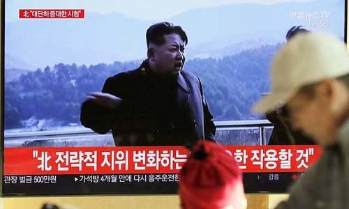 شمالی کوریا کی معطل سیٹلائٹ سائٹ دوبارہ فعال، اہم میزائل تجربہ
