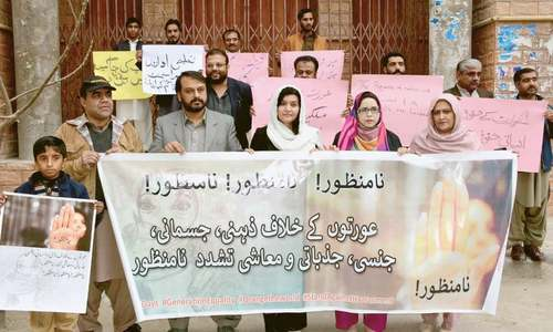 Women activists hold rally against violence, harassment in Quetta