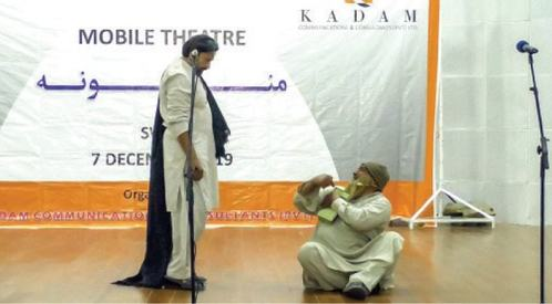 Theatre artists in Swat perform a play about minority rights