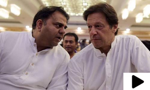 عمران خان نے فواد چوہدری کو وزیر سائنس اینڈ ٹیکنالوجی کیوں بنایا؟