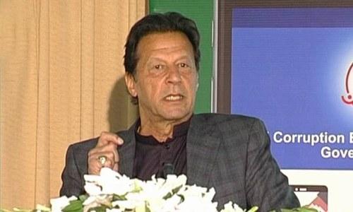 وزیراعظم عمران خان نے اینٹی کرپشن ایپ کا افتتاح کر دیا