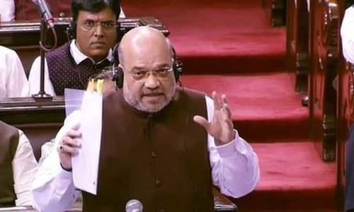 کانگریس نے ملک کو مذہبی بنیادوں پر تقسیم کیا، بھارتی وزیر داخلہ