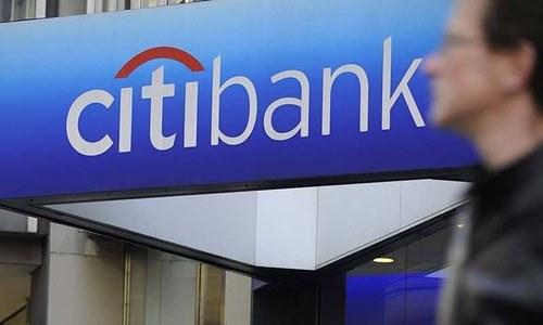 سٹی بینک پاکستان کی حکومت کی معاشی پالیسیوں کی حمایت