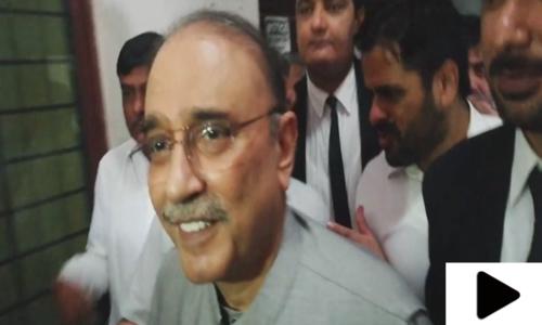 سابق صدر آصف علی زرداری کو پمز ہسپتال سے رہا کردیاگیا