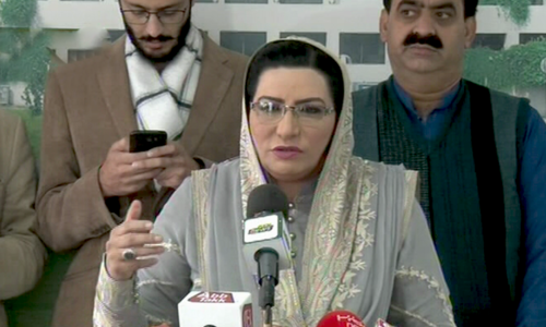 Committee to be formed to 'overcome challenges' faced by media, says Awan