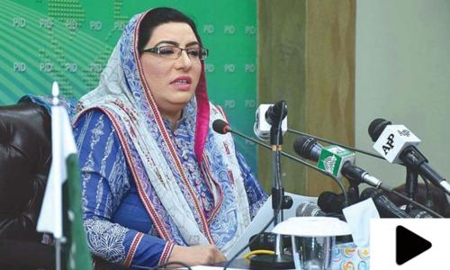 'حسان نیازی کو قانون کی گرفت میں لیا جائے گا'
