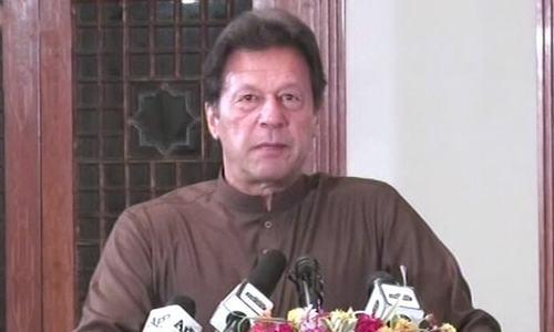 ملک میں پولیو وائرس موجود ہونا ہمارے لیے شرم کا باعث ہے، وزیر اعظم