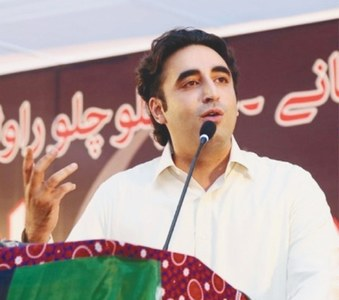 PPP to launch campaign to dislodge 'puppet' govt from 27th, says Bilawal