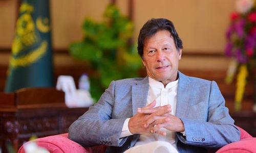 وزیراعظم عمران خان ایک روزہ دورے پر سعودی عرب پہنچ گئے