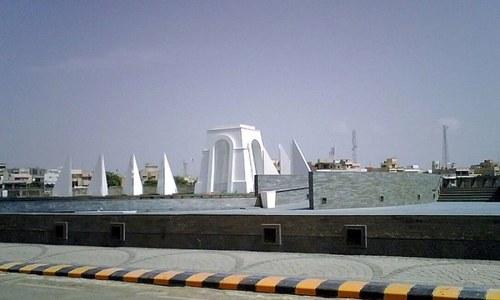ایم کیو ایم کی یادگار شہدا پر نامعلوم افراد کی توڑ پھوڑ