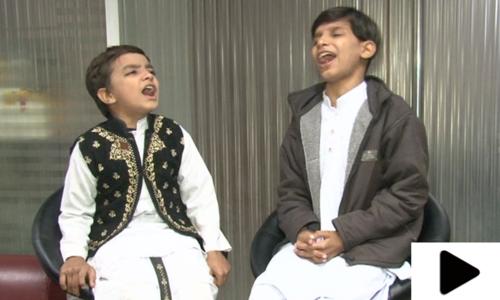 2 ننھے چچازاد بھائیوں کی سریلی آواز سوشل میڈیا پر وائرل