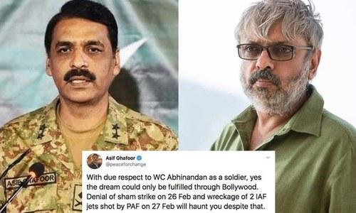'بالا کوٹ 'حملے پر فلم بنانے پر بھارتی فلم سازوں کو ڈی جی آئی ایس پی آر کا جواب