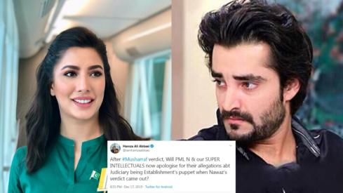 How Pakistani celebrities reacted to Musharraf's sentencing