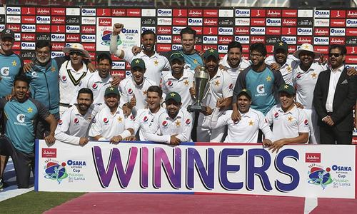 Pakistan bag victory against Sri Lanka in first home Test series in a decade