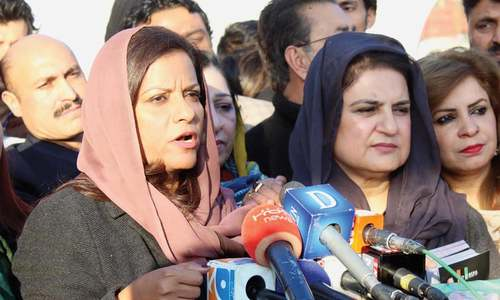 PPP ready for showdown over Liaquat Bagh rally permission