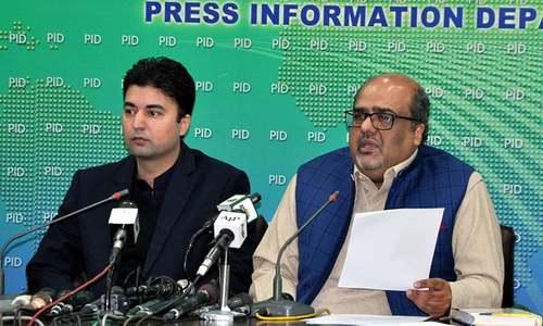 PM's aide on accountability breaks down amendments to NAB ordinance